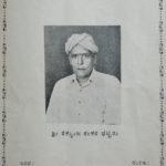 ತೆಕ್ಕುಂಜ ಶಂಕರ ಭಟ್ಟ ವಿರಚಿತ - ಶ್ರೀ  ಸೋಮನಾಥಾಷ್ಟಕಂ
