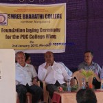 bharathi college speech by M Narayana Bhat DGM Corp Bank