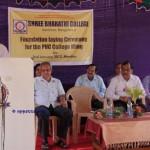 bharathi college speech by Yogish bhat
