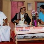 ಶಮ್ಮಿಯ ಮದುವೆ ನಾಟಕಲ್ಲಿ ಸುಹಾಸ್, ಮಾಣಿಪ್ಪಾಡಿ, ವೇಣುಗೋಪಾಲ್