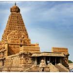 ಬೃಹದೀಶ್ವರ ದೇವಾಲಯ