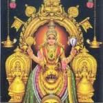 ಶ್ರೀಮೂಕಾಂಬಿಕಾಷ್ಟಕಮ್
