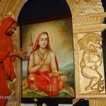 ಚಿತ್ರ ಅನಾವರಣ
