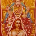ಸೌ೦ದರ್ಯ ಲಹರೀ - ಹವಿಗನ್ನಡ ಭಾವಾನುವಾದ: ಪೀಠಿಕೆ