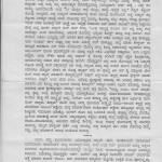 ಪರಿವರ್ತನೆ : ಪುಟ - 05