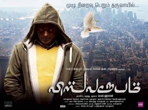 Kamal Hassan in Viswaroopam Movie First Look - designs