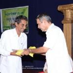 ವಿಷು ವಿಶೇಷ ಸ್ಪರ್ಧೆ 2013: ಕವನ ಪ್ರಥಮ: ಬಾಲ ಮಧುರಕಾನನ