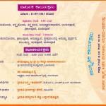 Brahma kalasha (10)