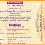 Brahma kalasha (11)