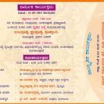 Brahma kalasha (12)
