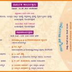 Brahma kalasha (13)