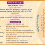 Brahma kalasha (14)