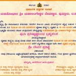 Brahma kalasha (3)
