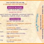 Brahma kalasha (4)