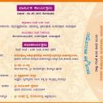 Brahma kalasha (5)