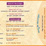 Brahma kalasha (6)