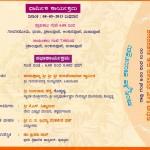 Brahma kalasha (7)