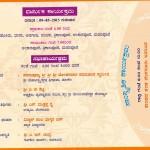 Brahma kalasha (8)