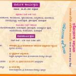 Brahma kalasha (9)