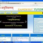 ಅಂತರ್ಜಾಲೀಯ ಸಂಸ್ಕೃತ ಅನುಶಿಕ್ಷಣಮ್ (Online Samskrit Tutorials)