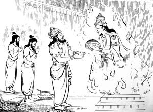 ಯಜ್ಞಪುರುಷ ದಶರಥಂಗೆ ಪಾಯ್ಸ ಕೊಡುದು - ಚಿತ್ರ: ಬಾಲ ಮಧುರಕಾನನ