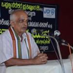 ವಿ.ಬಿ.ಅರ್ತಿಕಜೆ ಅಜ್ಜ