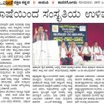 KGY-Prajavani-DK-P2-28-Apr-2014