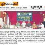 KGY-Prajavani-DK-P2-28-Apr-2014_1