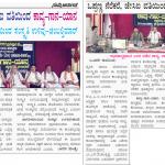 Kavya-Gana-Yana-SuddiPuttur-28Apr2014-P1&6