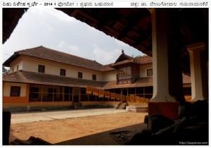 ಚಿತ್ರ: ಡಾ. ವೇಣುಗೋಪಾಲ ಗುರುವಾಯನಕೆರೆ