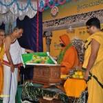 ಬೈಲ ಗುರುಭೇಟಿಲಿ ಪ್ರತಿಷ್ಠಾನದ ಶ್ರೀಮುದ್ರೆಯ ಅನಾವರಣ